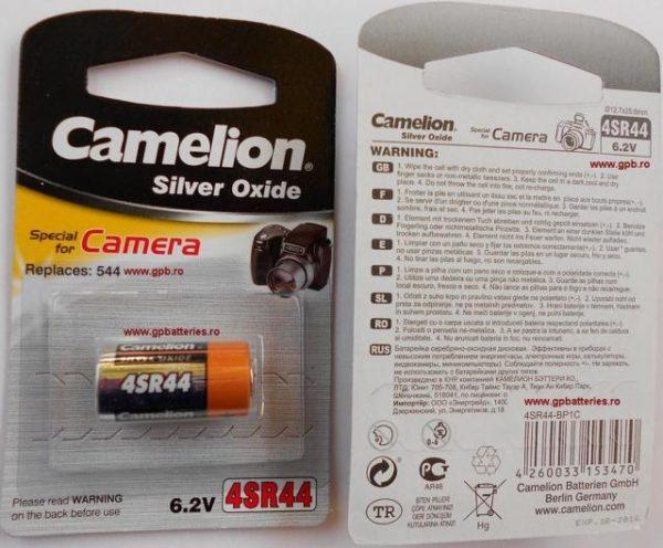 Camelion 4SR44 6,2V tartós elem 4